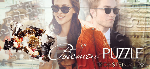 twilight wallpapers edward and bella
