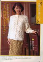 Liveinternet вязание японское