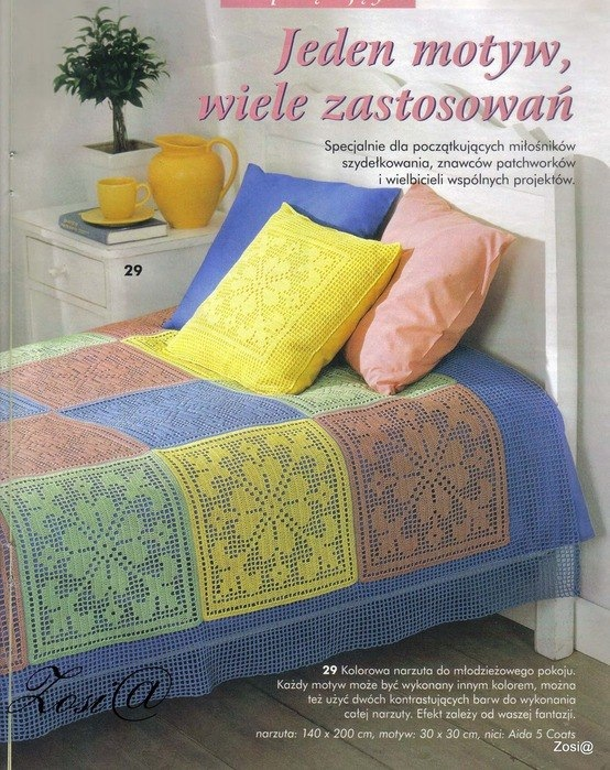 Вязание крючком пледа и подушки 4