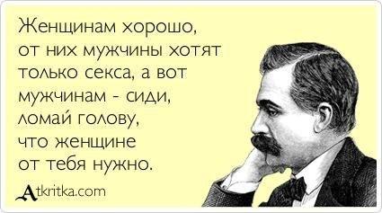 rossiyskaya-erotika-na-korporative