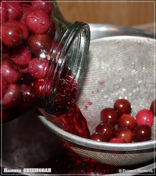 Приготовление настойки на вишне в домашних условиях 822
