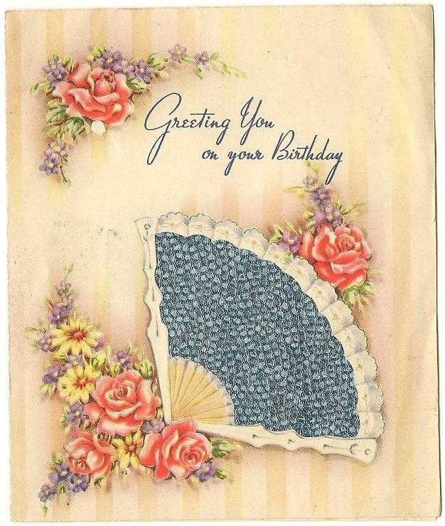 Винтажная открытка с юбилеем 99