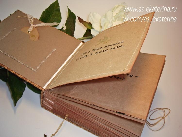 Конверт для книги своими руками