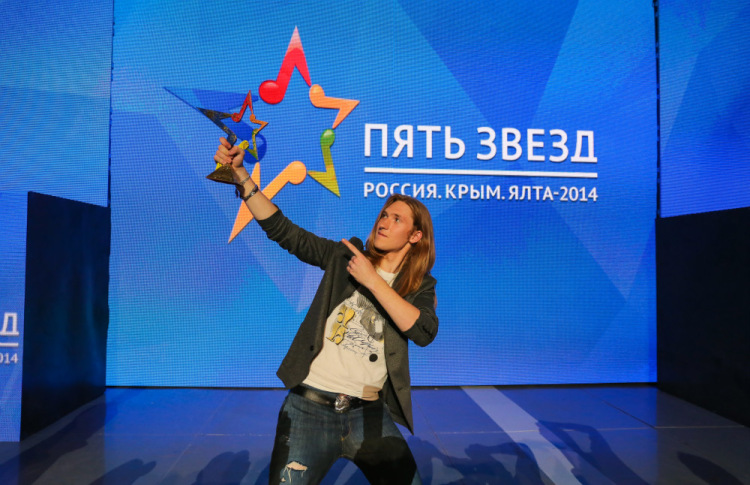 производители Ижица-СВ конкурс пять звезд в ялте ребенок