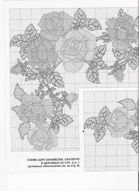 Схемы вышивка крестом шторы 88