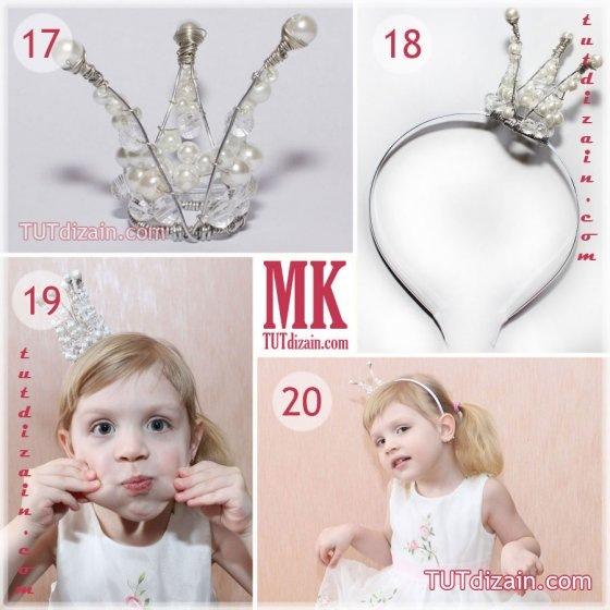 Ободок с короной для принцессы своими руками