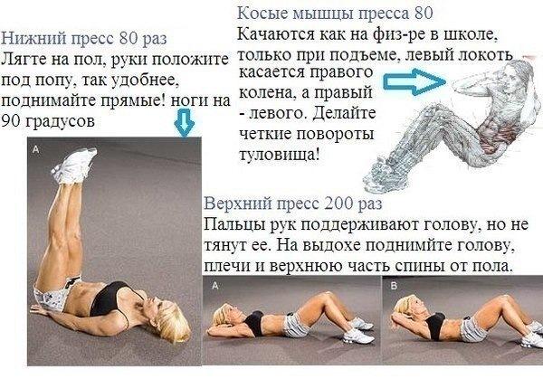 Gallery.ru / Фото #35 - Правильное питание + спорт - tatakomakova