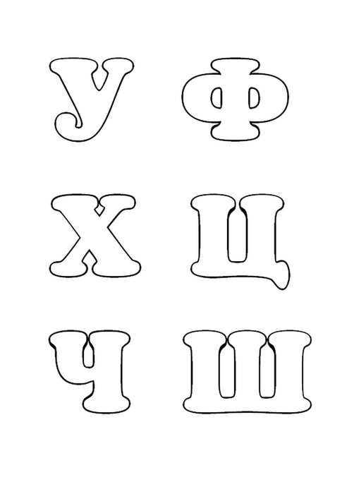 Буквы из фетра выкройка имена