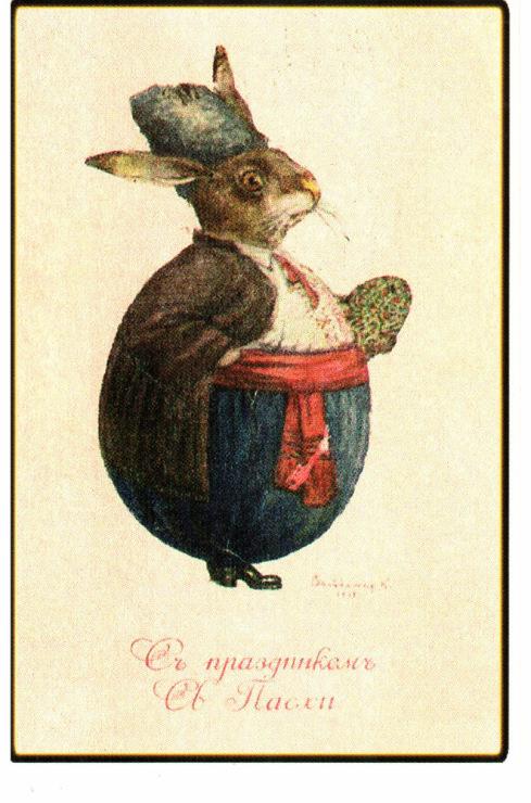 Открытки с зайцем
