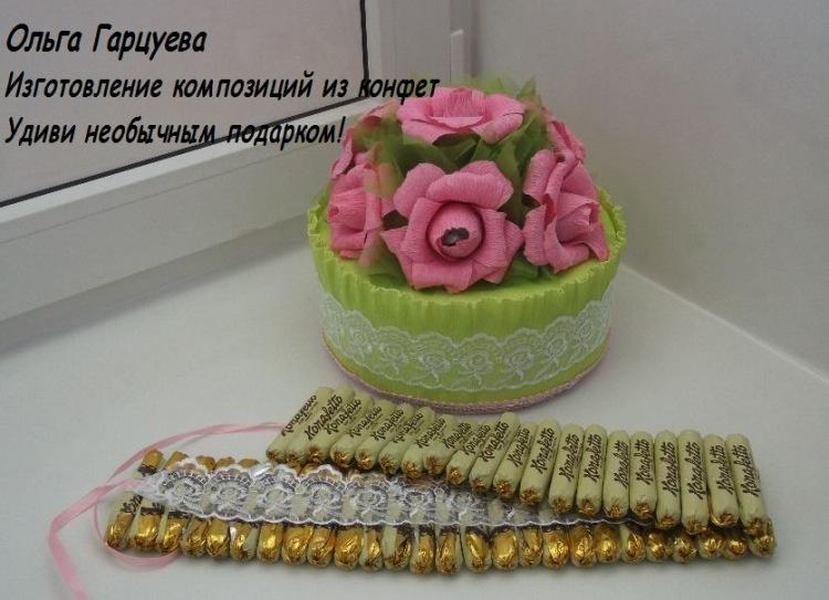 Шкатулки из конфет своими руками 27