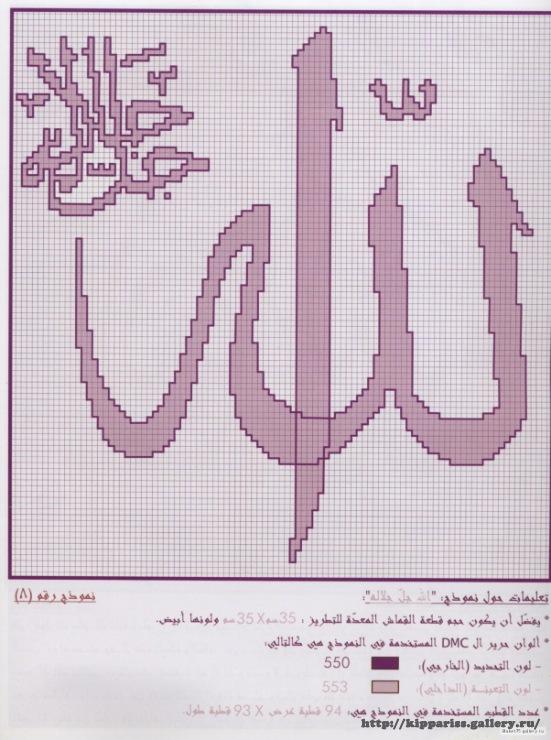 Вышивка бисером мусульманские мотивы схемы 51