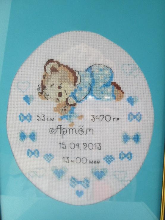 Вышивка на рождения малыша 6