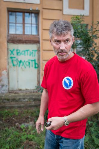 Выездной фотограф Анатолий Струнин - Москва