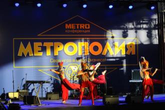 Репортажный фотограф Павел Но - Екатеринбург