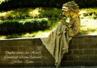 Художник Мила Дроботенко - Краснодар